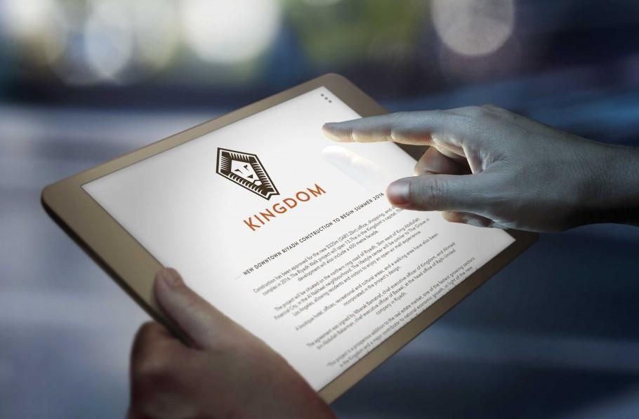logo on touchscreen